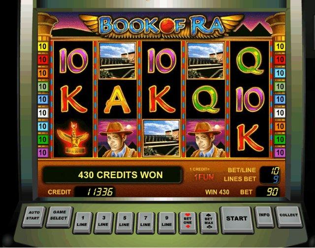 Регистрация в казино Вулкан Платинум