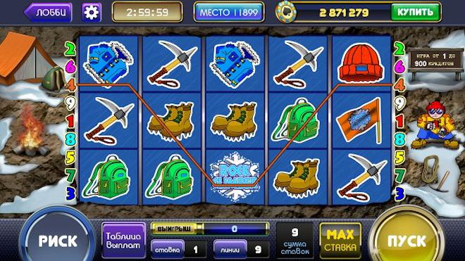 Бонусные поощрения от онлайн-казино Вулкан Ставка