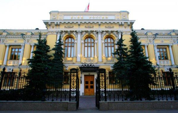 Центробанк предупредил об атаке хакеров Silence банки России
