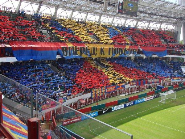 В Киеве трансляцию ЧМ-2018 сравнили со смертью