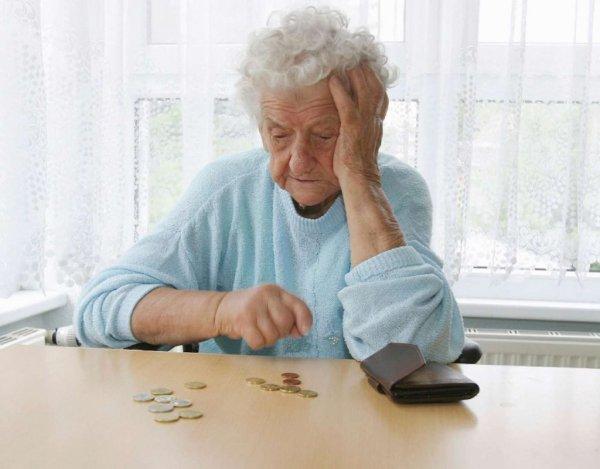 Аналитики Stratfor назвали пенсионеров «киллерами» мировой экономики
