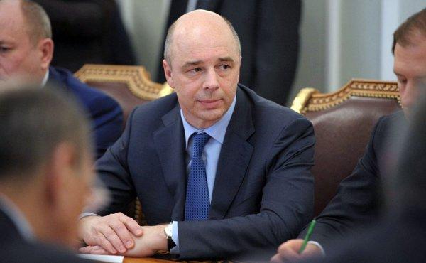 Антон Силуанов назначен первым вице-премьером – минстром финансов РФ