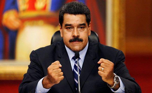 Президент Венесуэлы выразил соболезнования в связи с авиакатастрофой на Кубе
