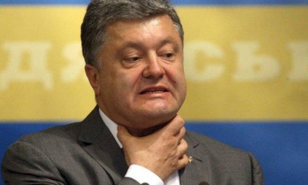 Порошенко сообщил европейским лидерам об опасности