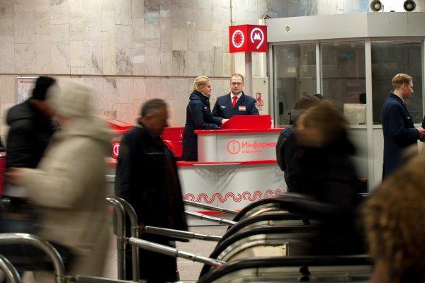 Десять информационных стоек «Живое общение» появятся в метро Москвы к ЧМ-2018