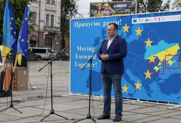 Украина создала карту с двумя Крымами, один из которых «присоединила» к Румынии