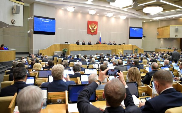Правозащитники призвали Госдуму наказывать депутатов за домогательства