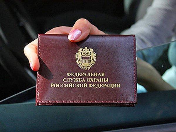 Работников ФСО подозревают в воровстве при строительстве резиденции Путина
