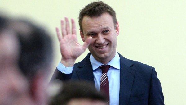 В Ставрополе студента отчислили из-за участия в акции Алексея Навального