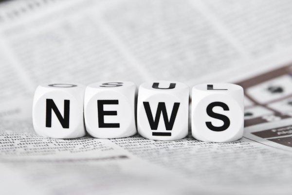Самые правдивые новости в мире вместе с News.ru