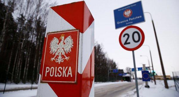 Россиянку выдворили из Польши за прадеда-фронтовика