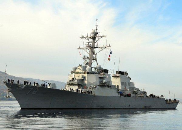Пекин обвинил Вашингтон во вторжении в свои воды