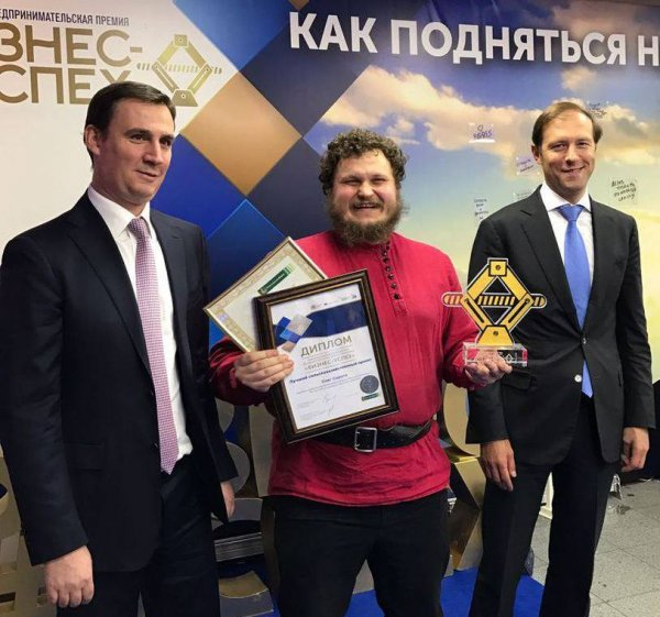 Олег Сирота поддержал назначения Дмитрия Патрушева и Дениса Мантурова