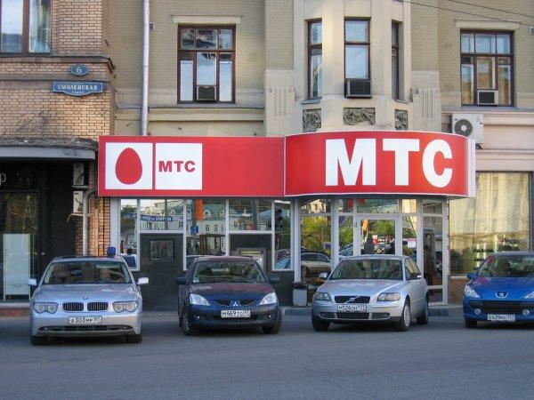 МТС запустил безлимитный мобильный интернет без ограничения трафика и скорости