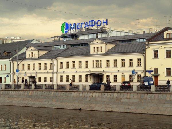 «МегаФон» планирует запустить в Москве 5G не позднее 2022 года