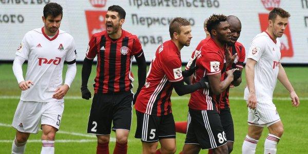 РФПЛ запретила проведение домашних матчей на поле соперника