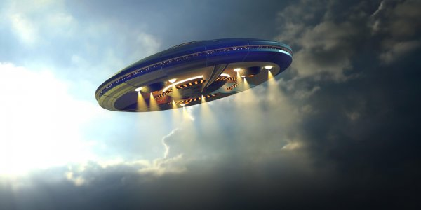 Огромные обломки НЛО были обнаружены жителями Китая