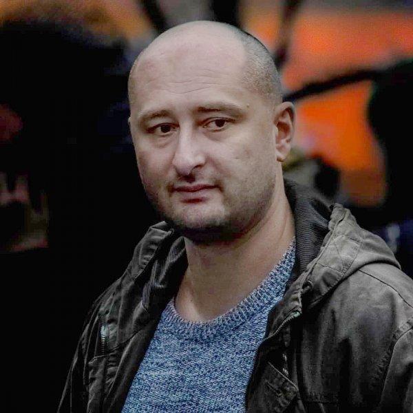 Украинские журналисты призвали Порошенко взять под опеку детей Бабченко