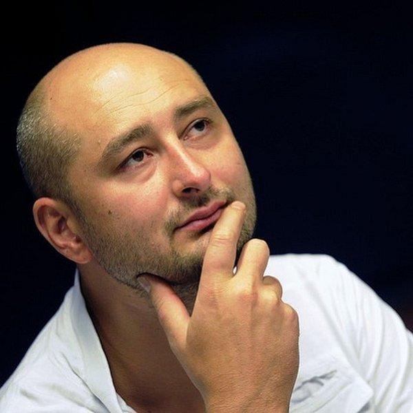 Украинские психологи рассказали о появлении «синдрома Бабченко»