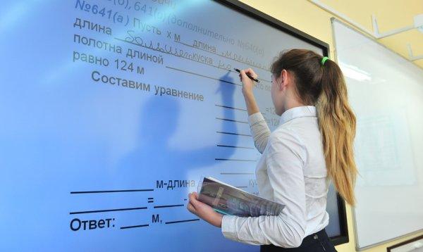 Исаак Калина анонсировал интеграцию Московской и Российской электронных школ