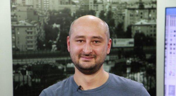МИД Бельгии негативно отнеслось к инсценировке убийства Бабченко