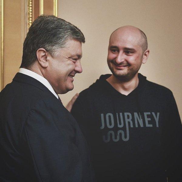 Прокурор не подтвердил связь «организатора» покушения на Бабченко с разведкой