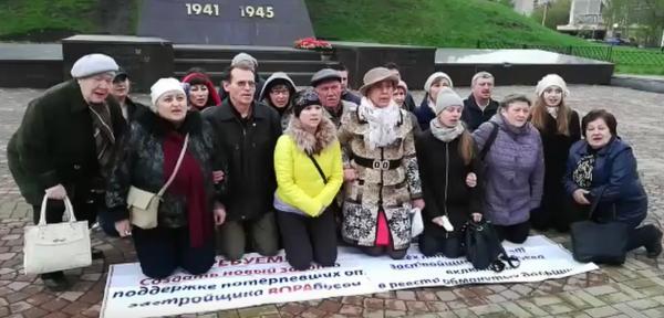 В Екатеринбурге дольщики на коленях просят у Путина помощи