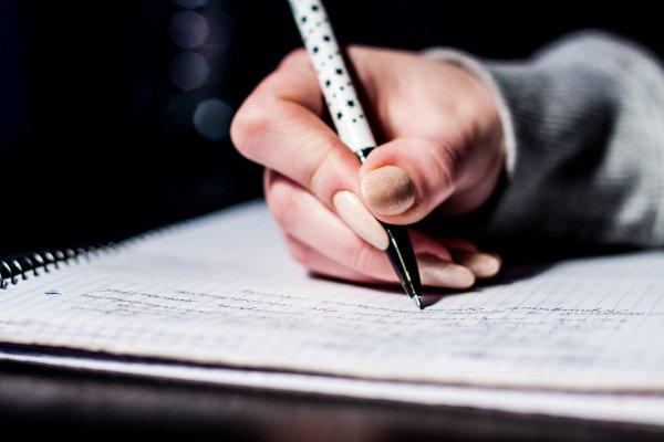 В Украине введут экзамен по знанию языка для получения гражданства