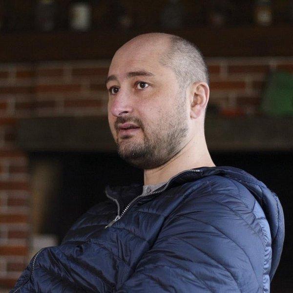 Киселев и Ганапольский попали в «список жертв» организатора «убийства» Бабченко