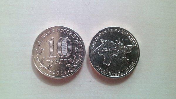 На Украине запретили российскую монету и купюру с изображением Крыма