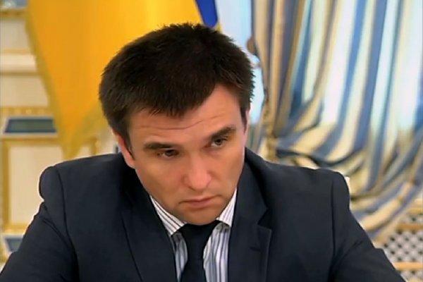 Климкин отправил письма главам МИД с требованием «давить» на Россию