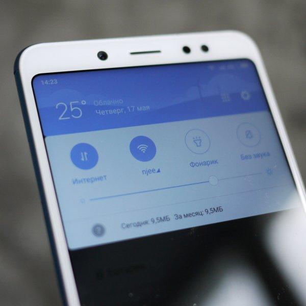 Смартфон Xiaomi Redmi Note 5 в России подешевел на 13 тыс рублей