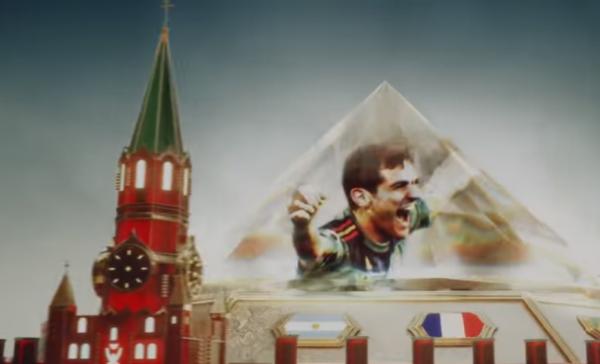 В FIFA пообещали «снять» крест со Спасской башни Кремля