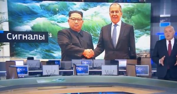 Канал «Россия-1» дорисовал улыбку Ким Чен Ыну