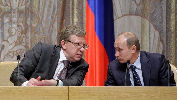 Кудрин заявил о недочетах в работе почти каждого министерства