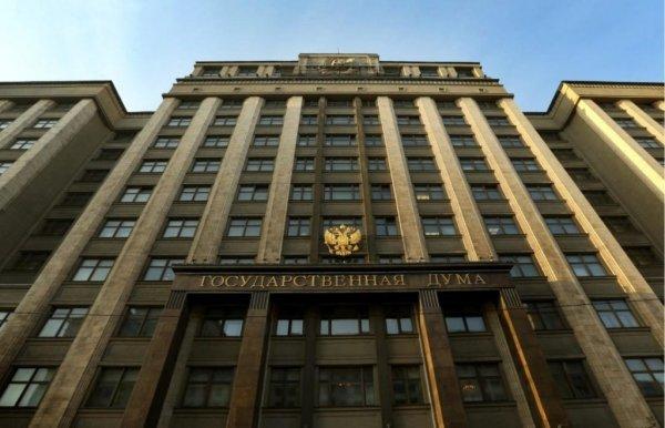Госдума разрешила банкам блокировать карты в случае незаконого перевода денег