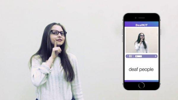 На форуме «InnoWeek-2018» в России представили мобильное приложение для сурдоперевода