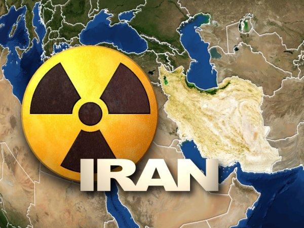 ЕС прокомментировал возобновление ядерной программы Ирана