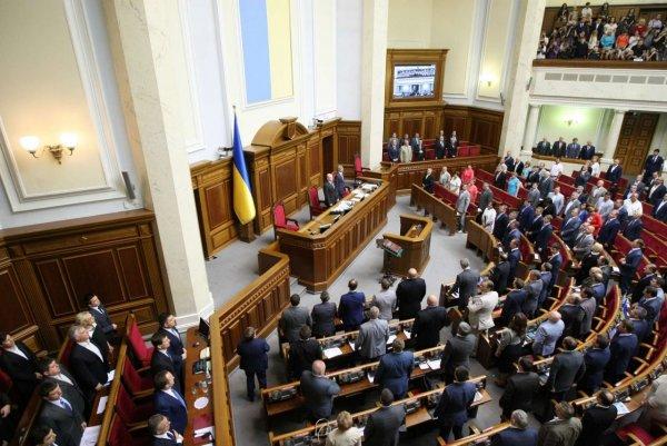 Верховна Рада поддержала предложение запретить трансляцию ЧМ-2018 на Украине
