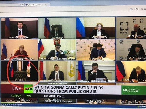 На обед вышел: В соцсетях высмеяли «отсутствующий» Минфин на Прямой линии с Путиным
