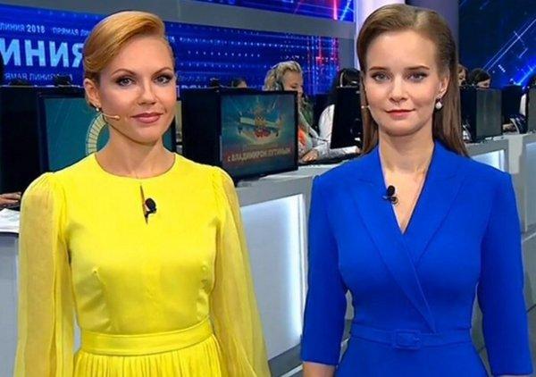 Ведущие одного из каналов удивили украинской символикой во время «Прямой линии» с Путиным