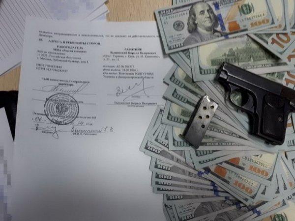 СБУ сообщили, что в банковской ячейке Вышинского нашли 0 тысяч и пистолет