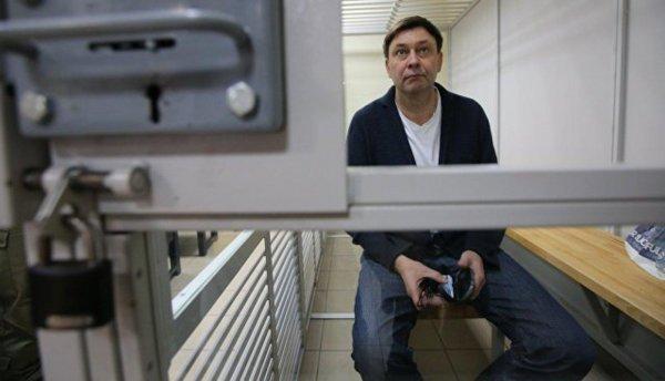 СБУ сообщили, что в банковской ячейке Вышинского нашли $200 тысяч и пистолет