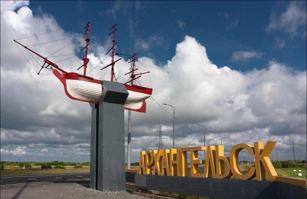 Бизнесмен из Архангельска продает свою жизнь за 3,5 млн рублей