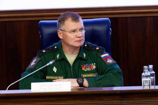 В Минобороны посмеялись над «перехватом» корабля ВМС РФ украинским Ан-26