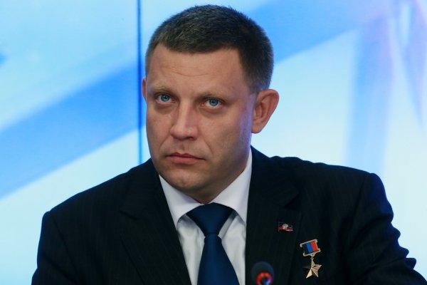 Захарченко назвал пути разрешения ситуации на Донбассе