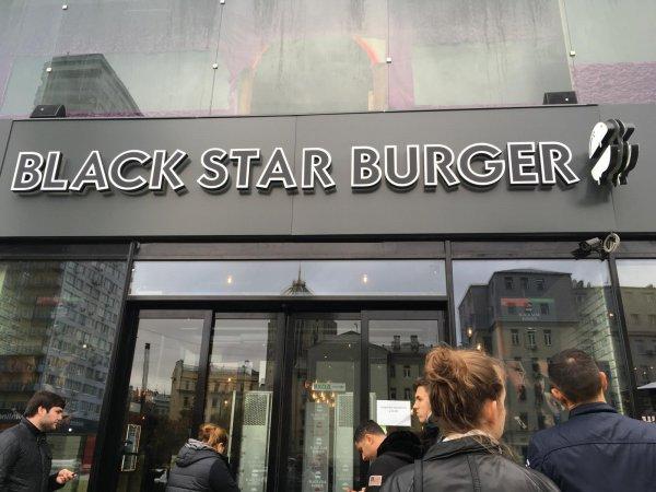 В Воронеже закроют Black Star Burger из-за нарушений требований санитарии