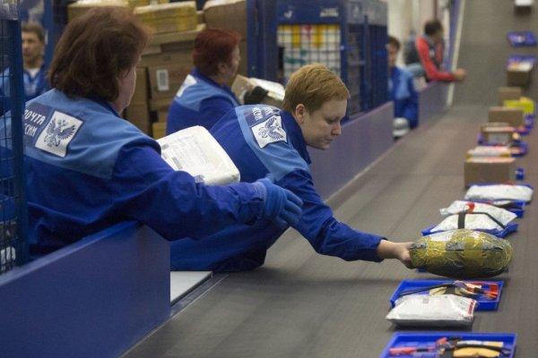 «Почта России» в очередной раз опозорилась на всю страну