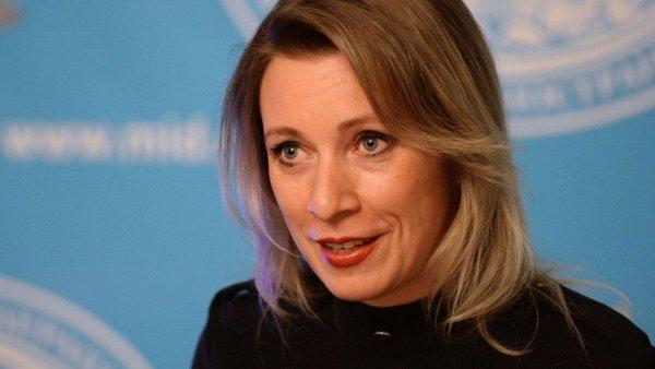 Захарова поведала об «адской драке» на саммите G7