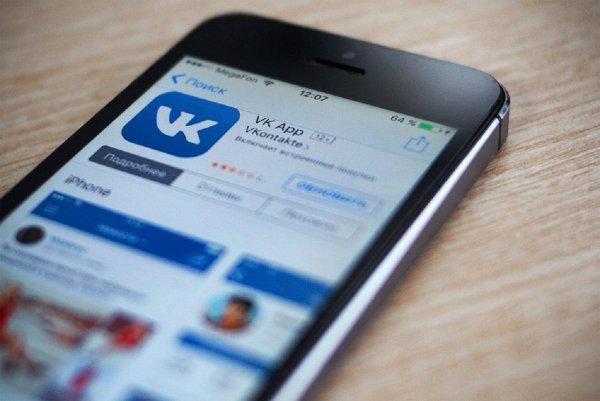 Во «ВКонтакте» звезды мирового футбола ответят на вопросы в прямом эфире